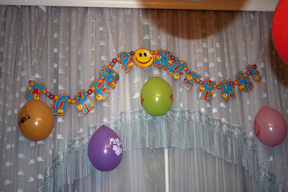 Как украсить комнату к дню рождения 17 лет своими руками